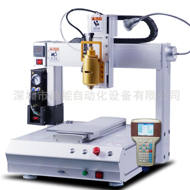 深圳全自动3D点胶机  热熔胶点胶机生产厂家  双头四头点胶机