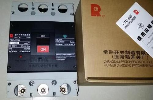 ABB塑壳断路器总代理,ABB塑壳断路器总经销,浙江ABB塑壳断路器总代理