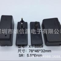 批发886#外壳 充电器外壳 电源适配器 外壳塑胶外壳 美规格欧规外