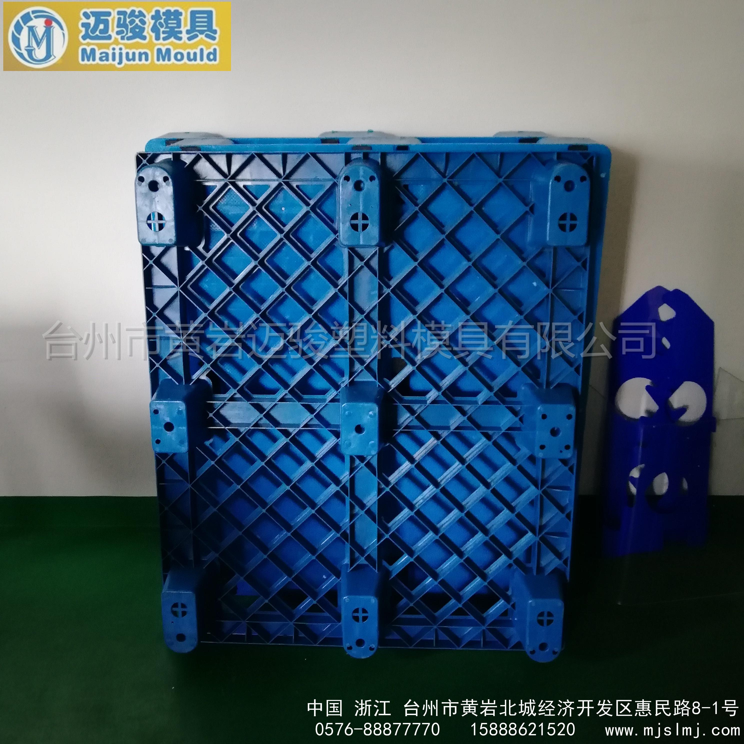 台州黄岩 物流设备托盘模具定制工厂 注塑模具加工制造厂家 质优价惠