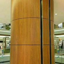 【木纹铝单板厂家】免费测量出图_木纹铝单板价格_铝合金金属建材图片