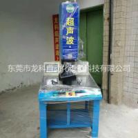 大功率超声波塑胶焊接机 4200W超声波塑胶焊接机 水箱超声波焊接机 加湿器超声波焊接 15K超声波机器 超声波设备