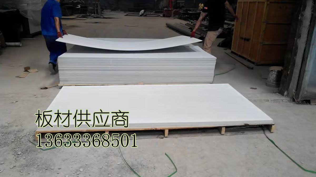 12mm纤维硅酸盐防火板