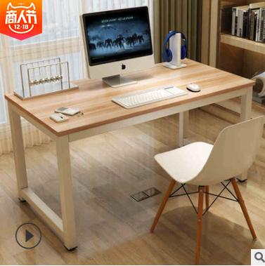 简易办公桌 简易办公桌报价 简易办公桌直销 简易办公桌批发 简易办公桌哪家好 简易办公桌供应商