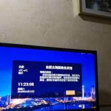 合肥宾馆IPTV点播系统 安徽省酒店高清电视系统改装 无线WIFI一线通