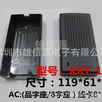批发136外壳 笔记本电源外壳 电源适配器桌面电源车载电源外壳