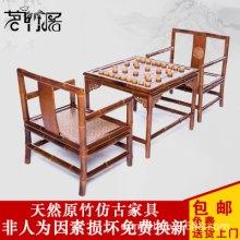 中国象棋桌椅三件套,竹家具厂家,竹家具直销,竹家具厂家供应商,竹家具价格,供应竹家具,竹家具批发批发