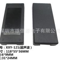 批发405PC 笔记本电源外壳 电源适配器 外壳超声波桌面电源外壳 外壳电源适配器
