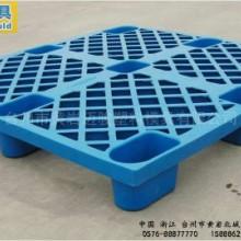 物流塑料托盘模具定制 注塑模具托盘模具加工制造 放心之选