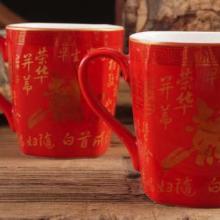 喜庆婚庆喜字龙凤红色杯子 红釉骨瓷情侣漱口对杯