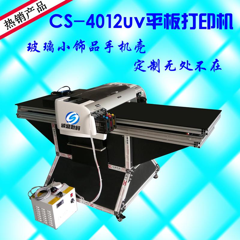 苏州 苏州诚盛数码打印机UV3D背景墙打印机