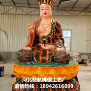 玻璃钢贴金彩绘地藏王菩萨福建厂家图片