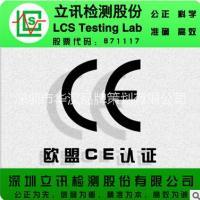 LED工矿灯CE认证