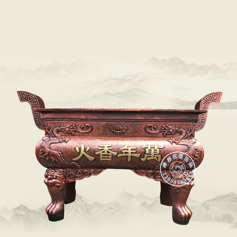 禅相法器低价直销宗祠香炉 祠堂长方形生铁香炉