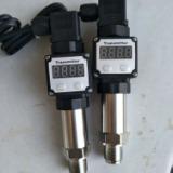 【批量供应】LPB-扩散硅压力变送器|耐腐蚀液位变送器|北京扩散硅压力变送器