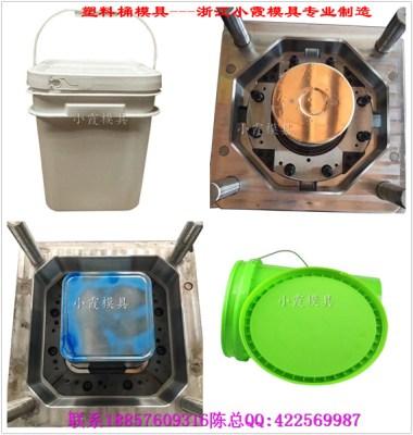 食品桶塑料图片/食品桶塑料样板图 (1)