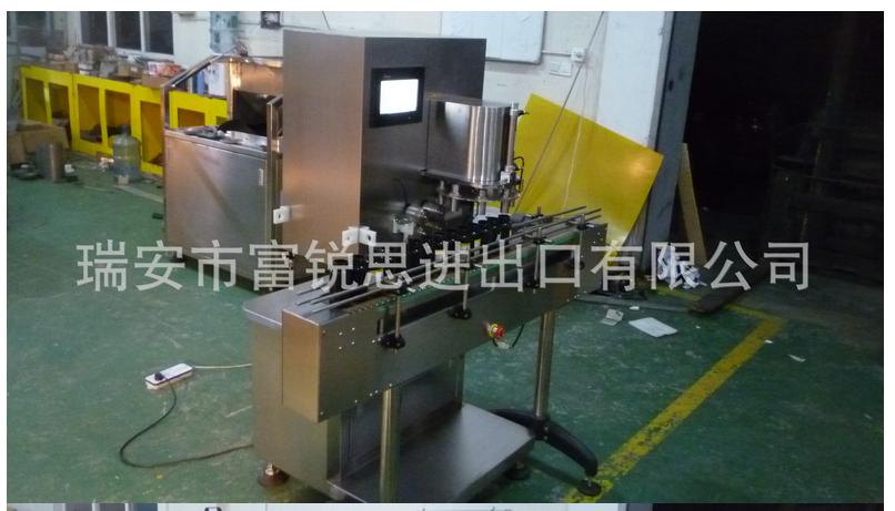 全自动棉花投送机,FRS-1全自动棉花投送机,棉花装瓶机 ,塞棉机