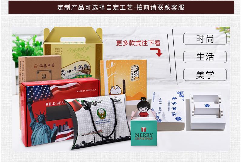 广西定做优质包装盒