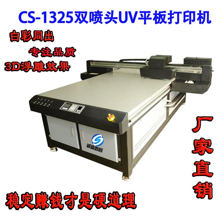 苏州双喷头打印机厂家 苏州双喷头打印机行情  苏州双喷头打印机品牌 苏州双喷头打印机供销商 苏州双喷头打印机哪家好