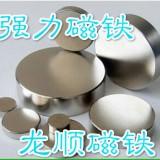 苏州巴克球玩具磁铁|苏州巴克球玩具磁铁供应|苏州巴克球玩具磁铁批发价