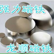 江苏巴克球玩具磁铁价格 江苏巴克球玩具磁铁厂家 江苏巴克球玩具磁铁直销 江苏巴克球玩具磁铁供应