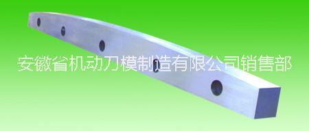 中厚板流水线剪切刀片,标准可直接供货,非标可以定制,欢迎订购,质量保证