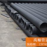 江西鹰潭HDPE双壁波纹管生产厂家禹顺管道