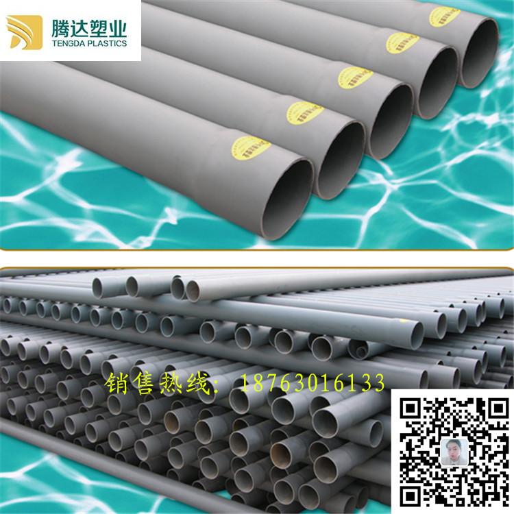低压输水管材质、农田灌溉管材质