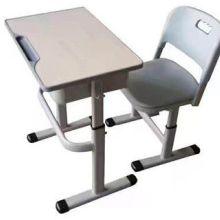 小学生单人可升降课桌椅-单人升降课桌椅-升降课桌椅厂家-学校课桌椅组装方法-学生升降课桌椅品牌批发