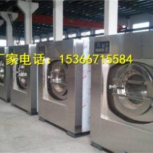 供应30kg工业洗衣机图片