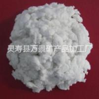 吸音材料无机纤维棉