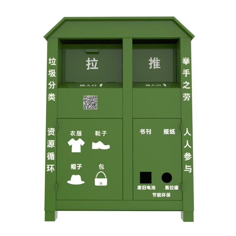 宿迁定制公益回收箱小区旧衣物回收箱,厂家直销旧衣回收箱,专业生产,量大从优。 定制公益回收箱
