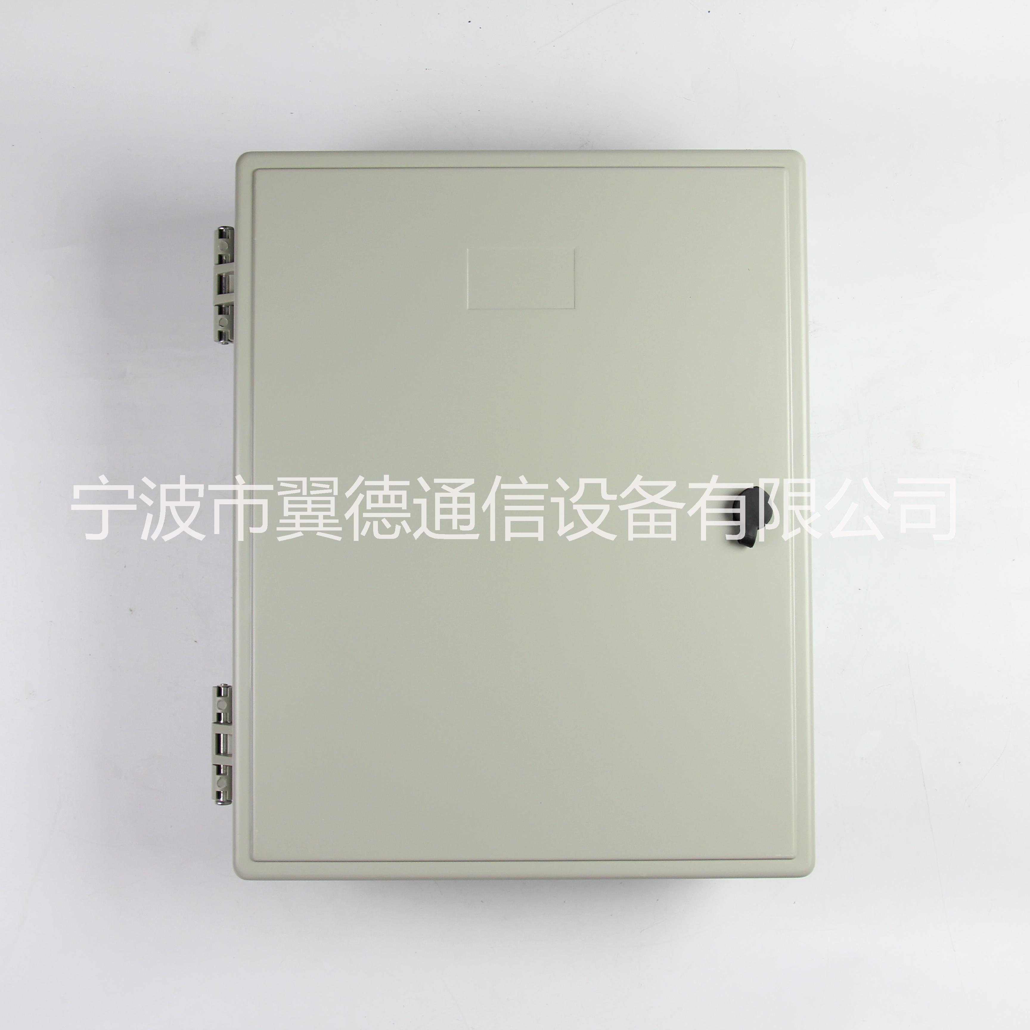 翼德通信供应宁波新款壁挂抱杆24芯分光分线箱,光分路器箱,光缆交接箱箱 24芯分光分线箱