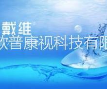 北京角膜塑形镜配镜中心,北京梦戴维角膜塑形镜品牌怎么收费、阿尔法角膜塑形镜矫治中心