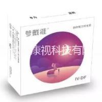 角膜塑形镜,北京角膜塑形镜厂家价格、北京哪里有角膜塑形镜、角膜塑形镜多少钱