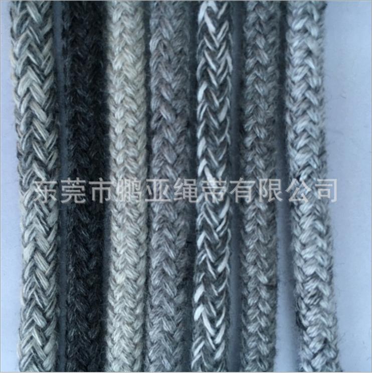 厂家直销绳子 服装辅料手提带包装绳 双色棉绳 纯棉束口绳