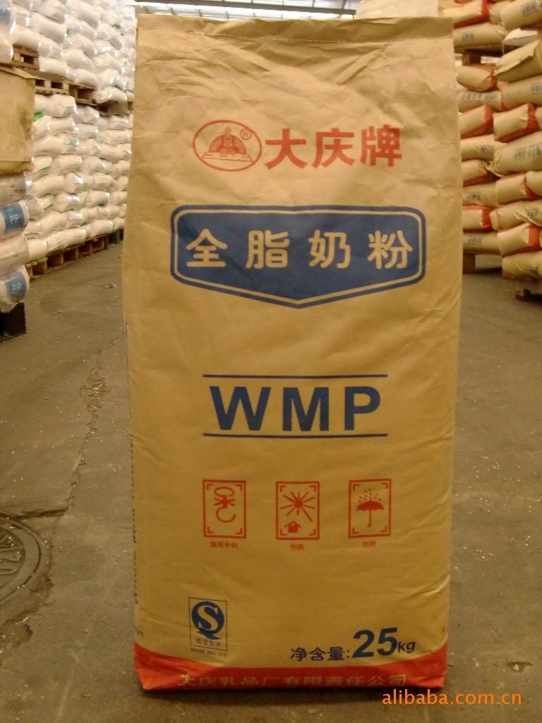牛皮纸复合袋子-浙江牛皮纸塑复合包装袋生产厂家-牛皮纸袋子批发