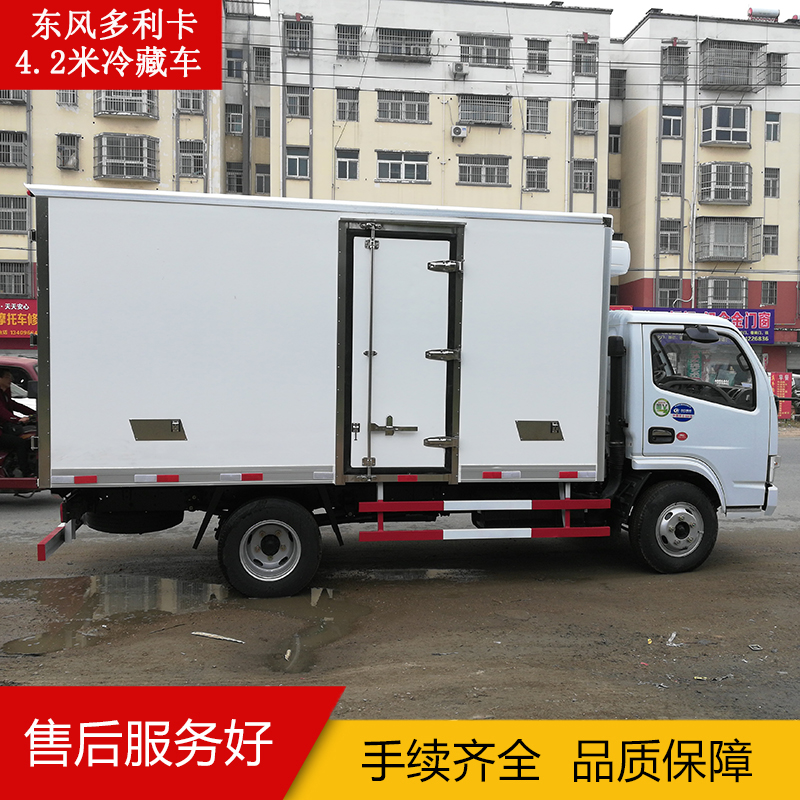 4.2米冷藏车 东风多利卡4.2米冷藏车 湖北程力东风多利卡冷藏车(箱体4.2米