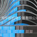 供应工程光大国际娱乐发动机空调皮带4PK多楔带