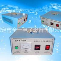 供应指针超声波发生器 超声波电源