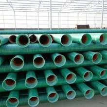 株洲市MFPT钢塑复合管 优质供应商 厂家报价 邵阳市MFPT钢塑复合管
