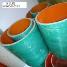 湖南玻璃钢复合管厂家 复合管厂家销售 零售 /长沙复合管厂家/MFPT塑钢复合管/玻璃钢复合导管批发