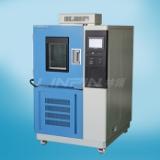 小型高低温交变湿热试验箱的选择条件