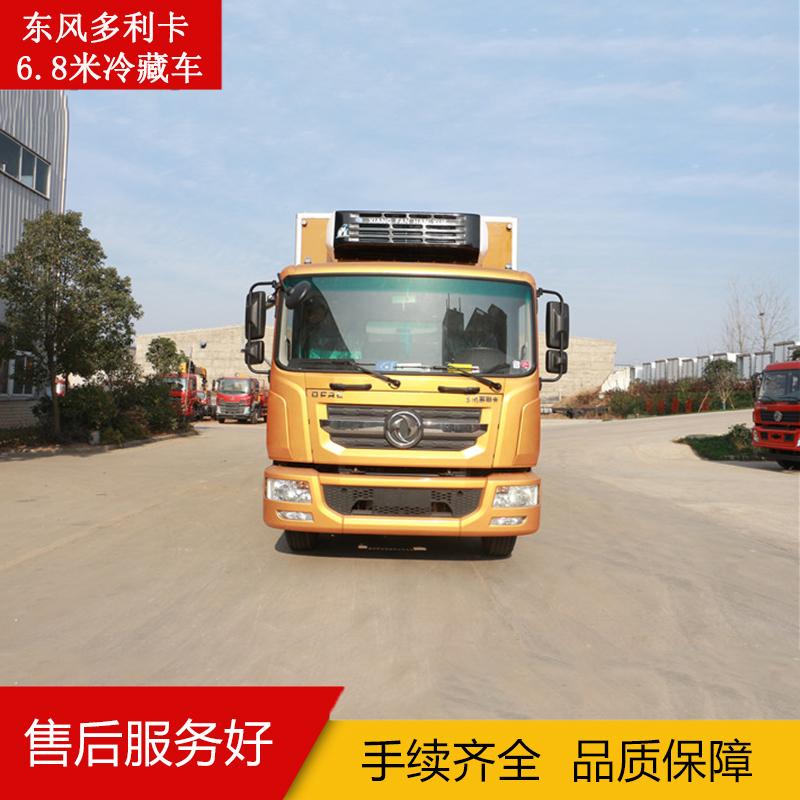 优质东风多利卡6.8米冷藏车 6.8米冷藏车