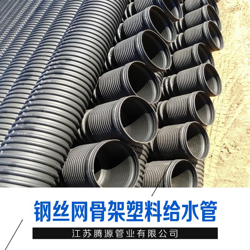 钢丝网骨架塑料给水管图片/钢丝网骨架塑料给水管样板图 (3)