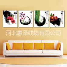 厂家直销-河北惠泽-壁挂式碳晶电 壁挂式碳晶电暖画-远红外理疗批发