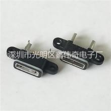 5P防水MICRO母座 5pin贴片SMT防水母座 带固定支架双耳螺丝孔批发