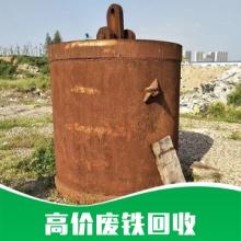 湖南废铁回收高价回收 哪家好 哪家价格高 哪里有 郴州市宏兴废旧物资经营部