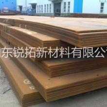 厂家现货供应40Cr合金钢板  40cr合金板现货可切割批发