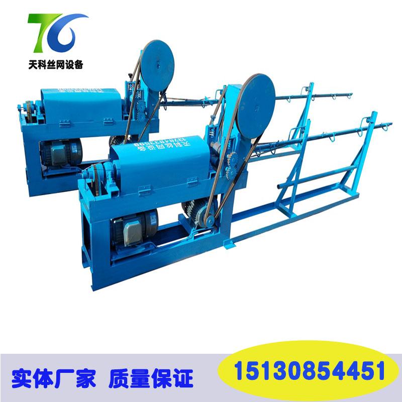 供应铁丝调直下料机 铁丝调直机 钢筋调直切断机